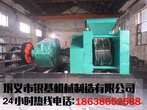 发往郑州中博新能源有限公司的百赢棋牌官方手游下载压球机和型煤压球机