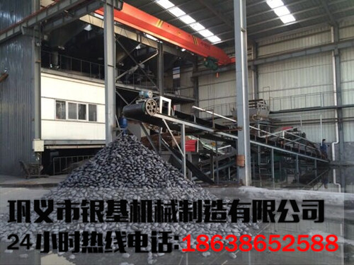 米河荣鑫百赢棋牌官方手游下载压球机生产现场